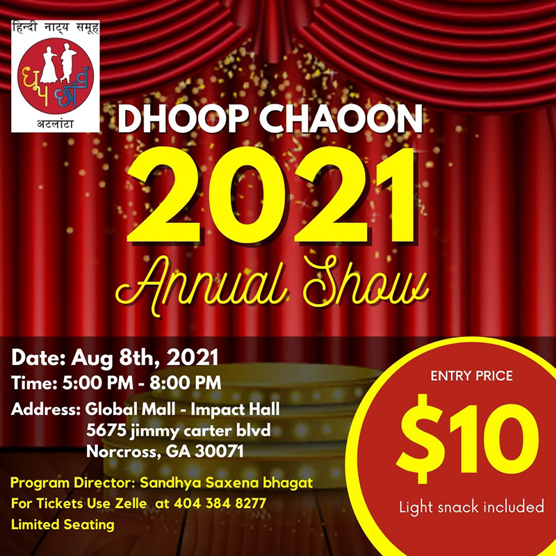 Dhoop Chaoon Annual Show 2021
