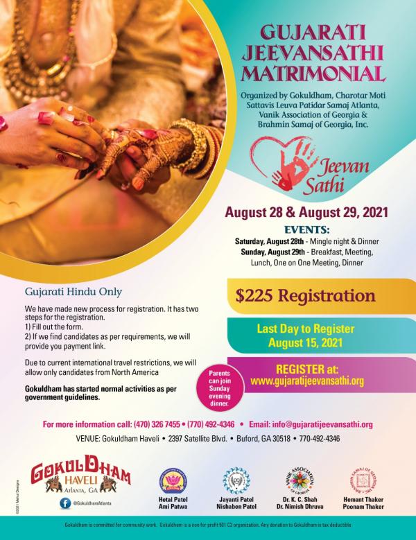 Gujarati Jeevansathi Matrimonial