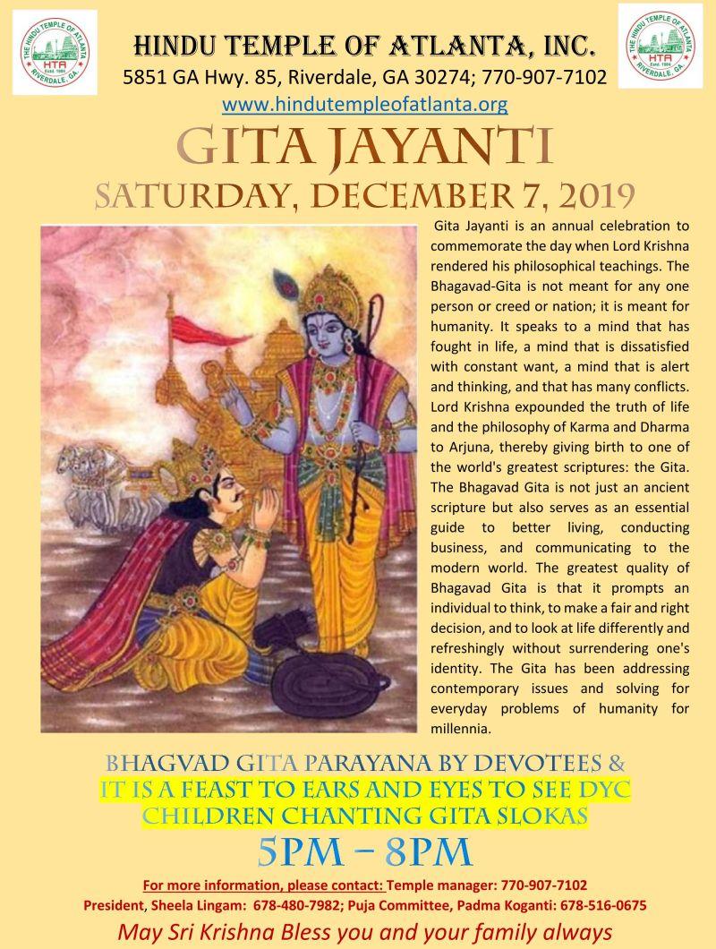 HTA: Gita Jayanti in Riverdale