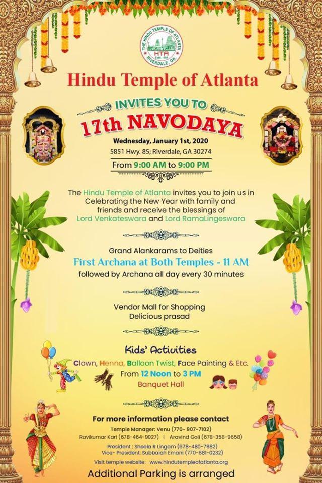 HTA Navodaya Festival in Riverdale