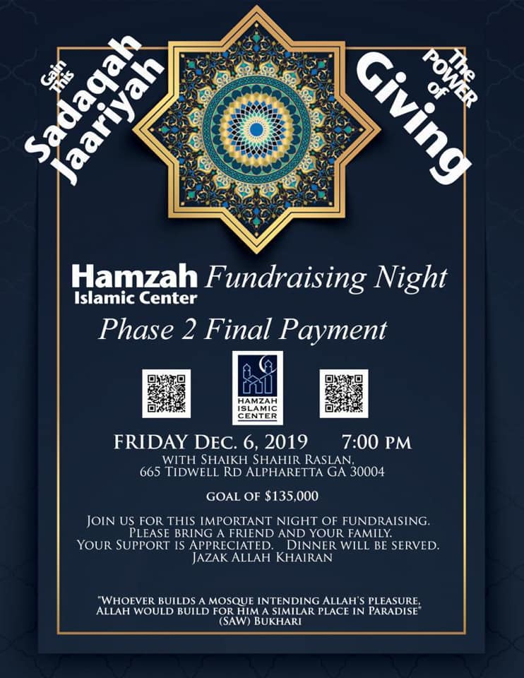 Hamzah Fundraising night with Br Shahir Raslan in Alpharetta