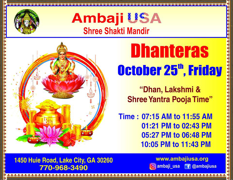 Happy Dhanteras - Kali Chaudas in Lake City Hosted by Ambaji USA