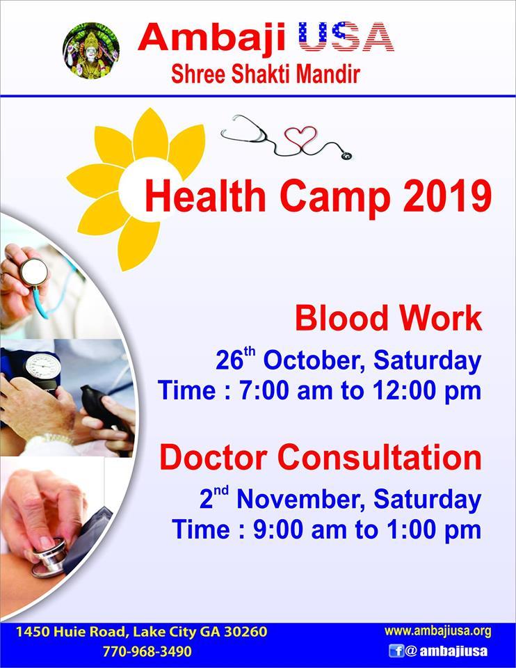 Health Camp 2019 in Lake City Hosted By Ambaji USA