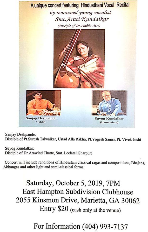 Hindustani Vocal Concert: Arati Kundalkar