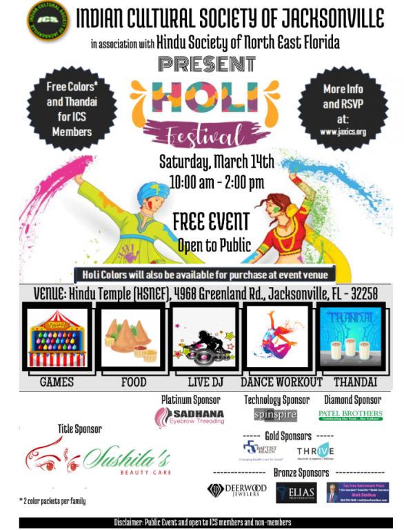 Holi Festival in Jacksonville