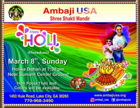 Holi by Ambaji in Morrow