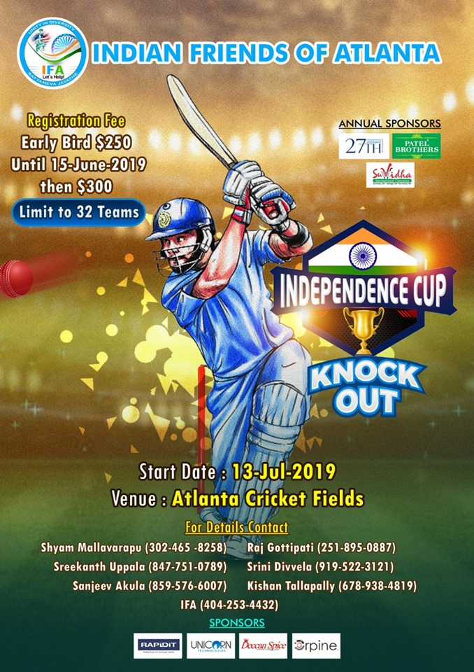 IFA Independence Cup (Cricket)