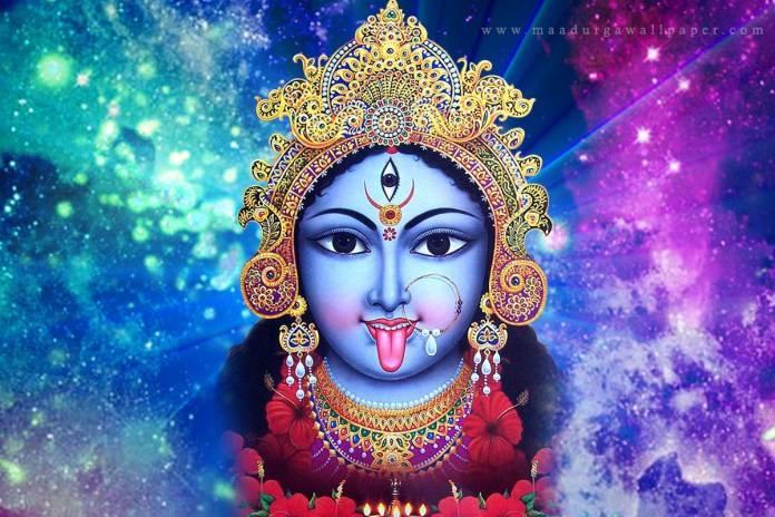 Kali Moon Meditation