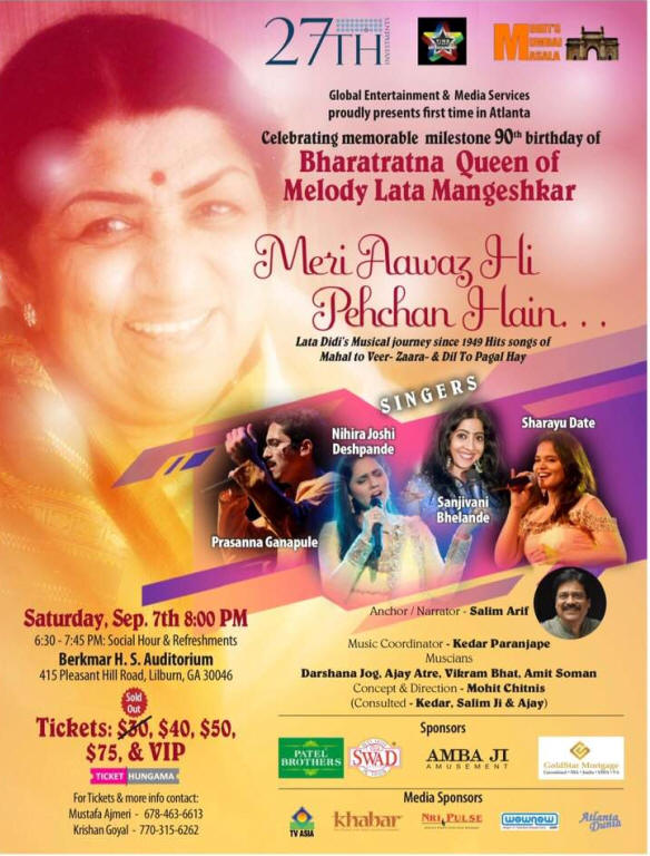 Lata Mangeshkar in Atlanta