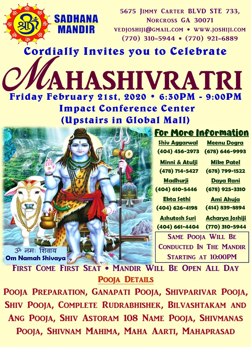 Mahashivratri in Norcross