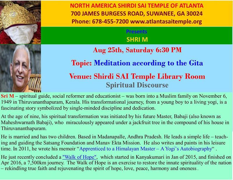 Meditation According to the Gita