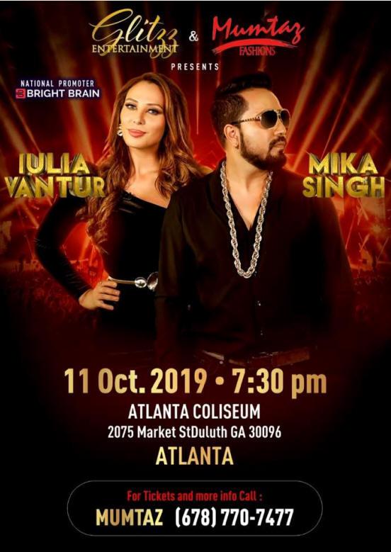 Mika Singh Live Concert