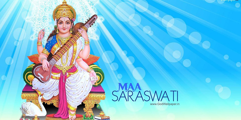 Moola Nakshatra Saraswathi Pooja by 108 Kids