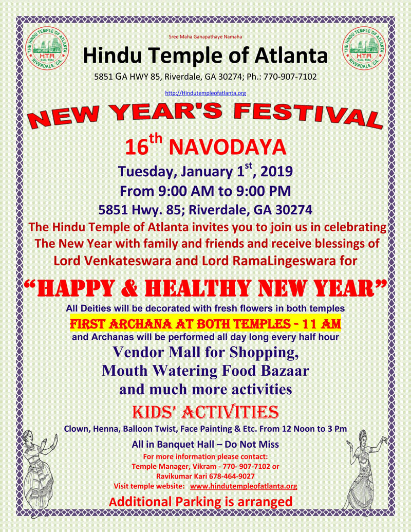 New Year's Festival 16th Navodaya