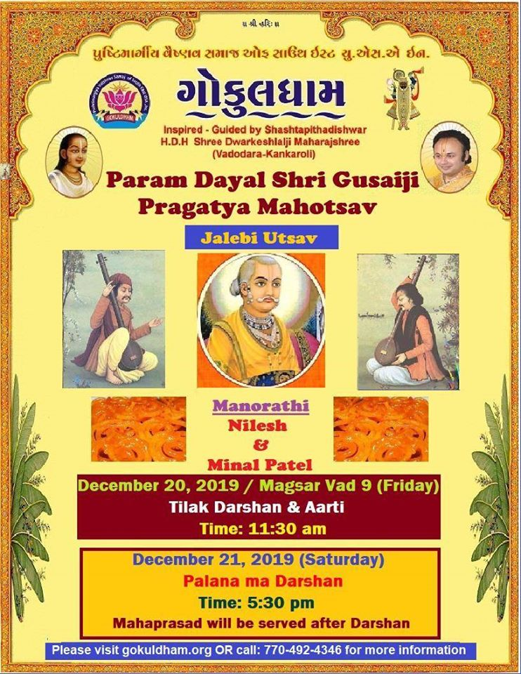 Param Dayal Shree Gusaijis Prakatya and Jalebi Utsav in Buford