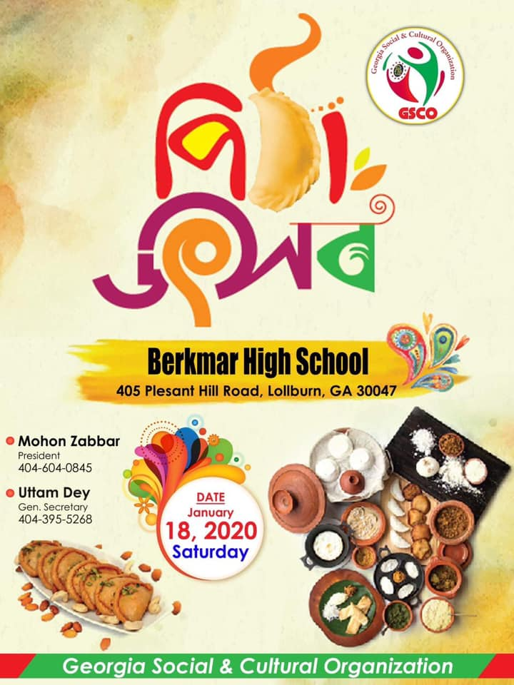 Pitha Utsav: Cake Festival in Lilburn