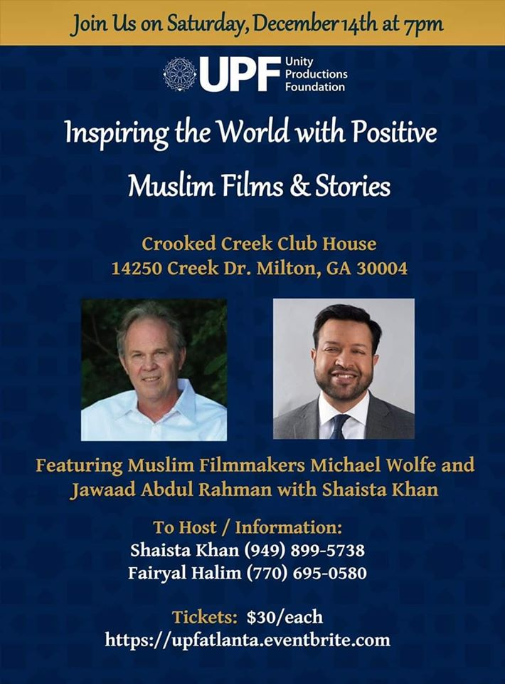 Positive Muslim Films and Stories in Milton