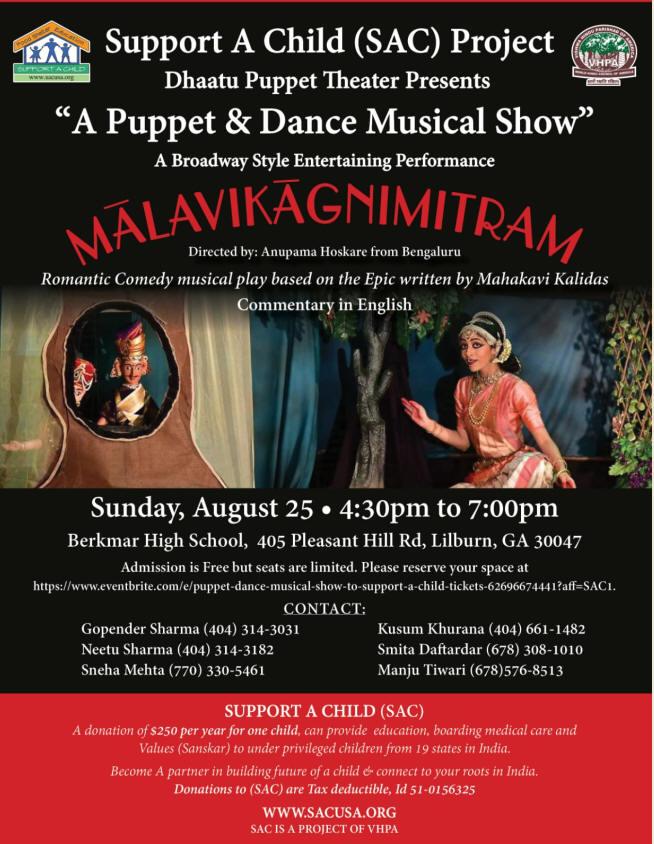Puppet & Dance Musical Show