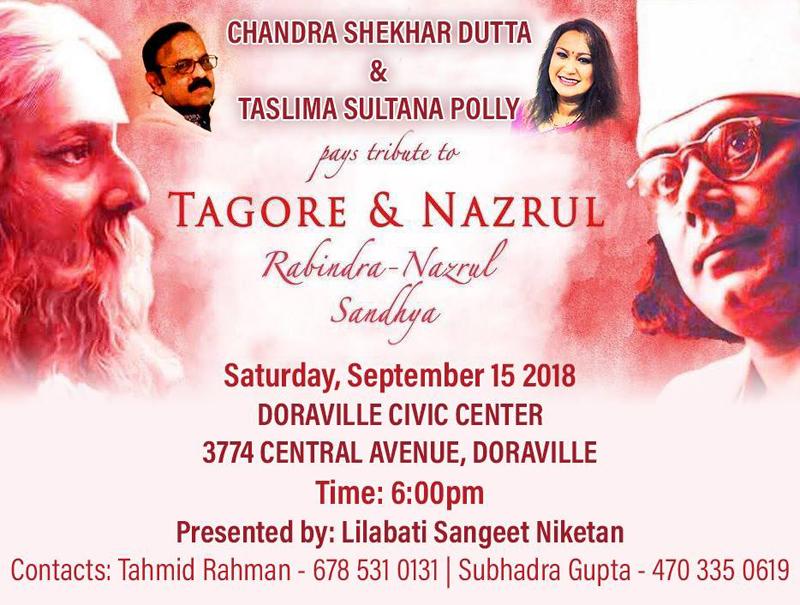 Rabindra & Nazrul Sangeet Evening