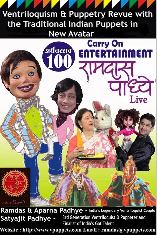 Ramdas Padhye - LIVE! Ventriloquism & Puppets