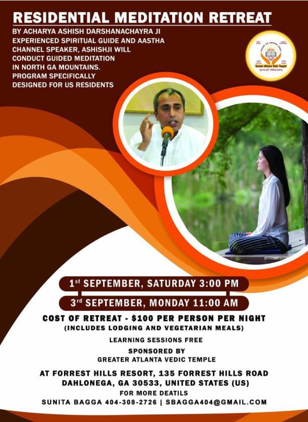 Residential Meditation Retreat
