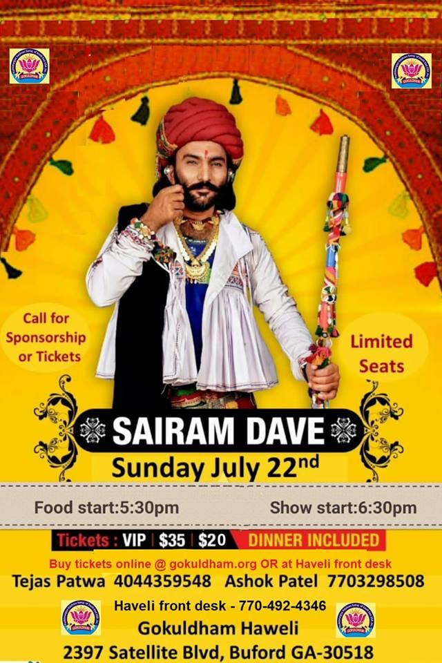 Sairam Dave Comedy Show
