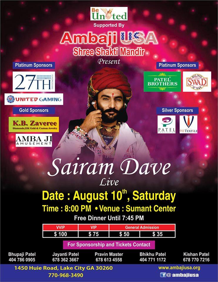 Sairam Dave Live Dairo