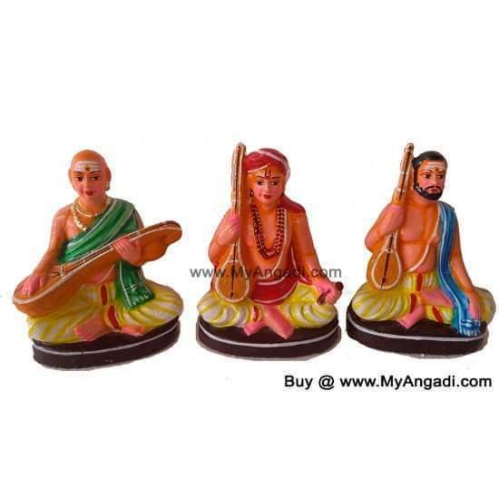 Sangeetha Thrimoorthy Aaraadhana & Seethaa Raama Kalyaanam
