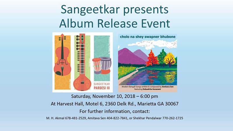 Sangeetkar Album Release
