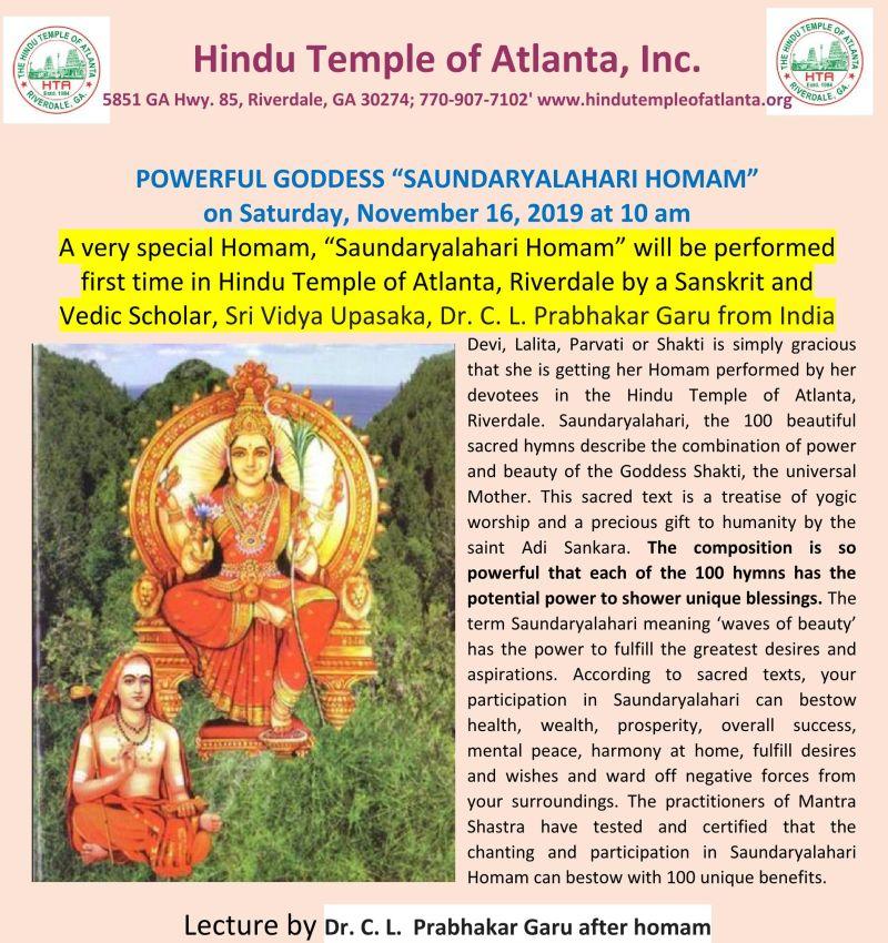 Saundaryalahari Homam in HTA in Riverdale Hosted by Hindu Temple of Atlanta, Inc.