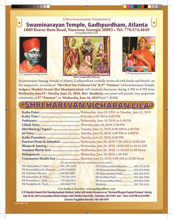 Shri Hari Van Vicharan Lila