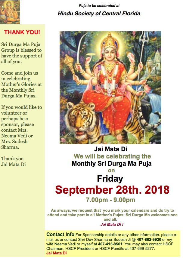 Sri Durga Ma Puja