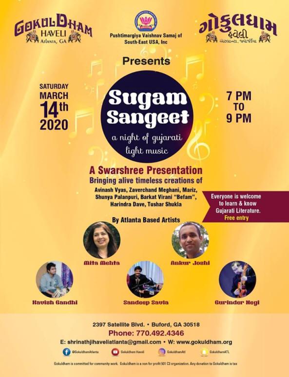 Sugam Sangeet : A Night of Gujurati Light Music in Buford