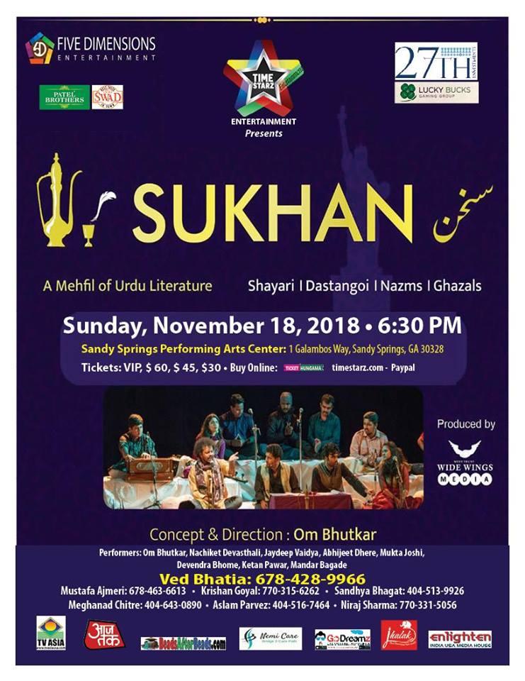Sukhan - A Mehfil