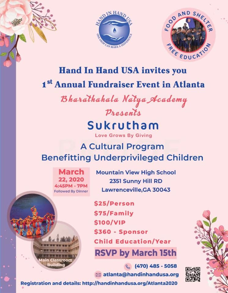 Sukrutham - Cultural Show in Lawrenceville