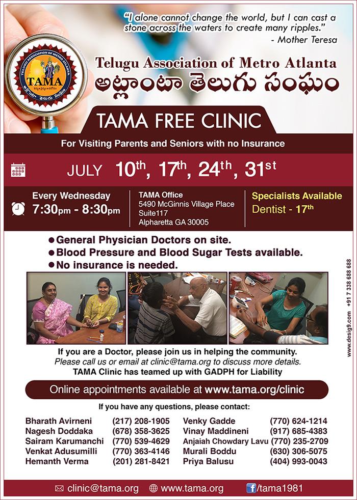 TAMA Free Clinics in Alpharetta Hosted by Telugu Association of Metro Atlanta