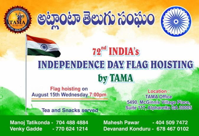 72nd Indias Independence Day Flag Hoisting