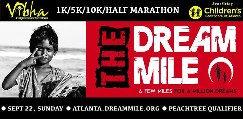 The Dream Mile