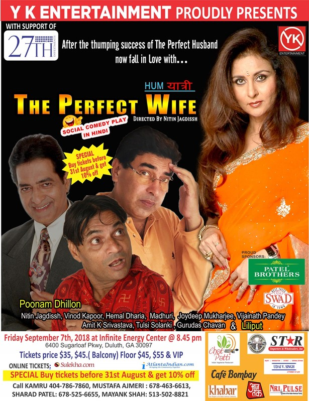 The Perfect Wife - Comedy Hindi Play in Atlanta