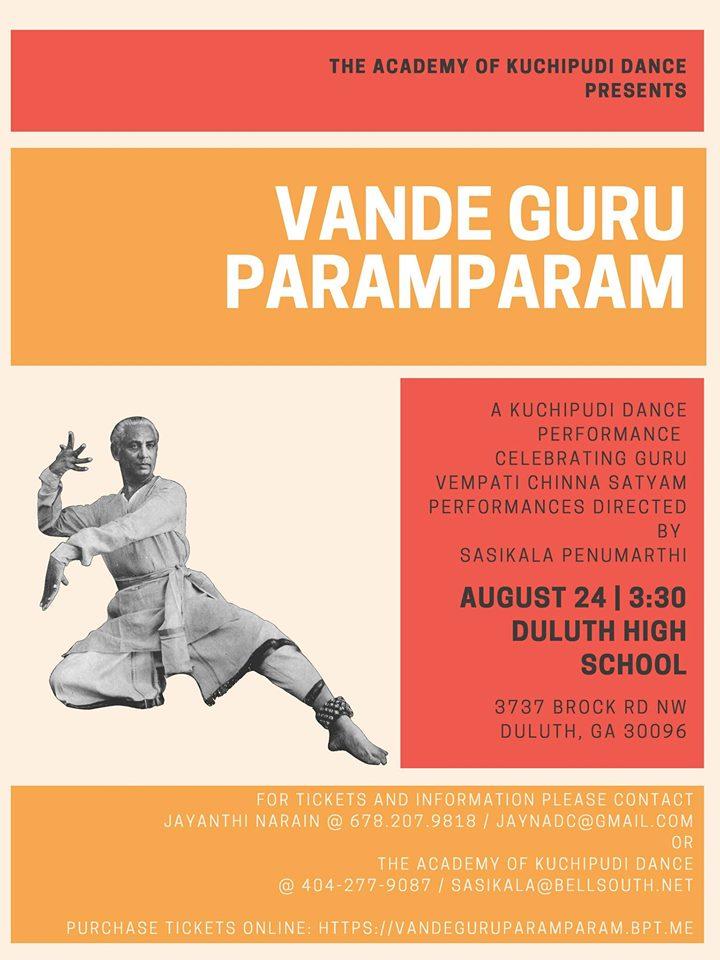 Vande Guru Paramparam