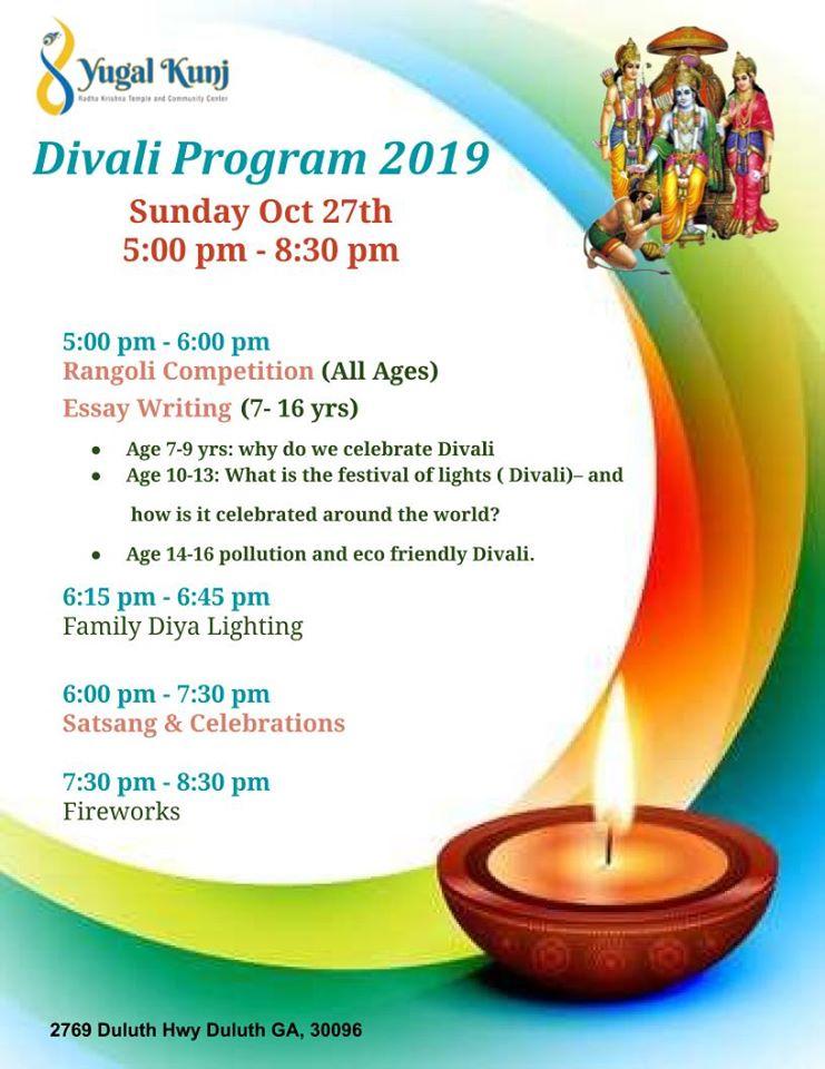 Yugal Kunj Diwali in Duluth