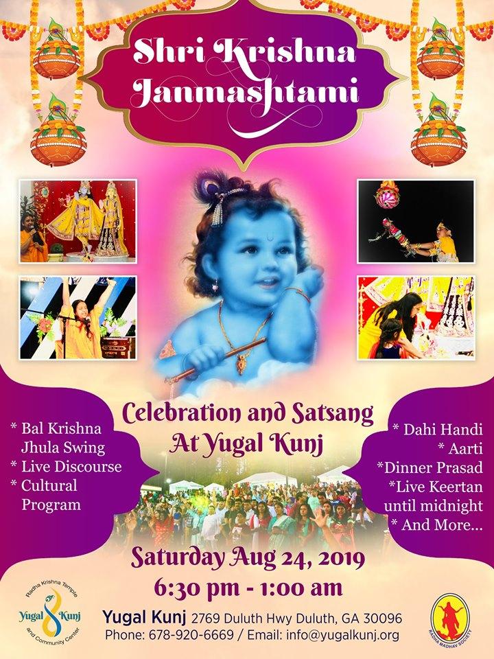 Yugal Kunj: Shri Krishna Janmashtami