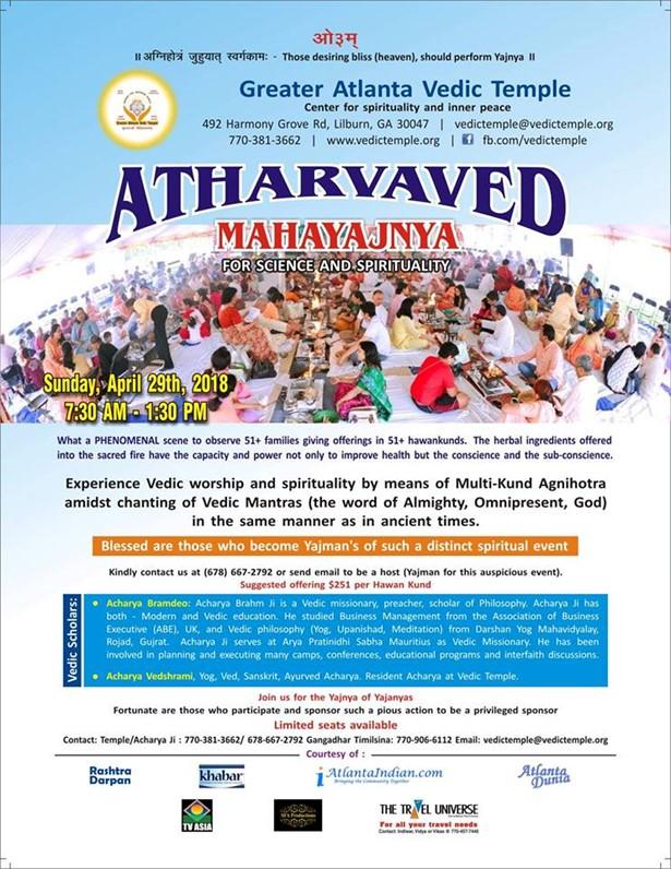 Atharvaved Mahayajnya