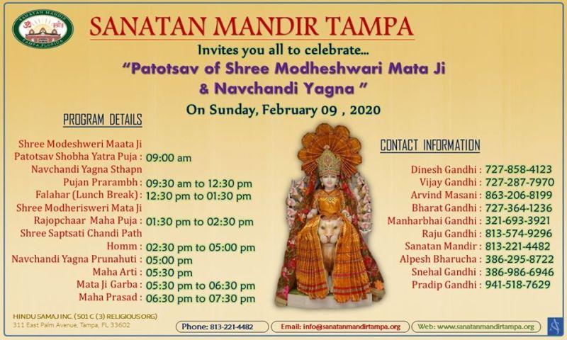 Patotsav of Shree Modheshwari Mata Ji & Navchandi Yagna in Tampa