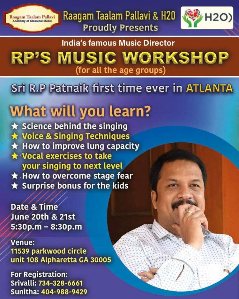 RPs Music Workshop