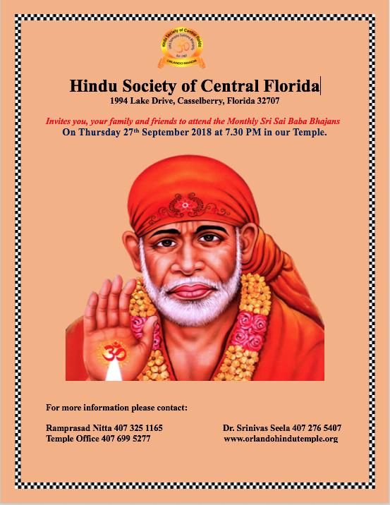 Sri Sai Baba Bhajans