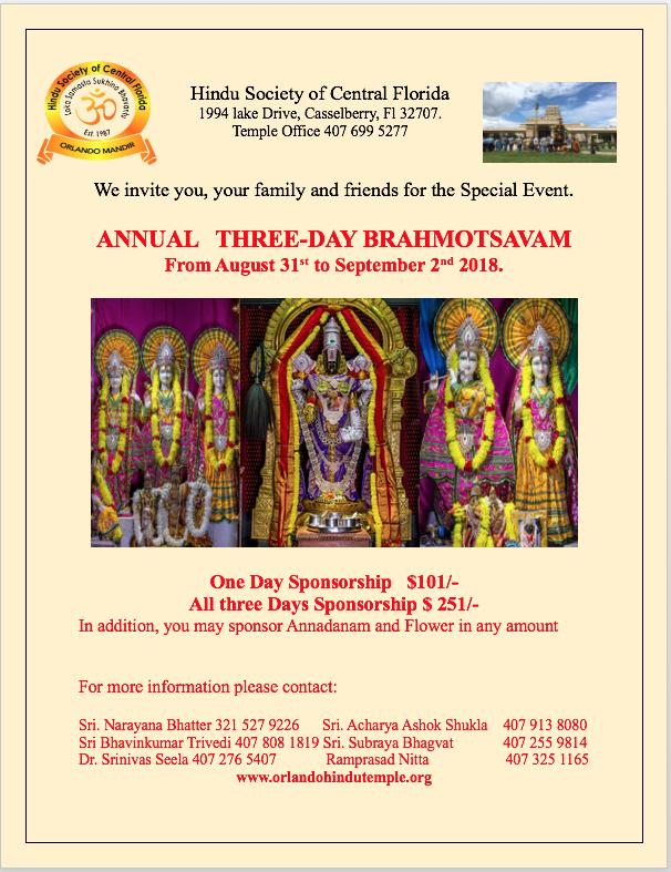 Three-Day Brahmotsavam
