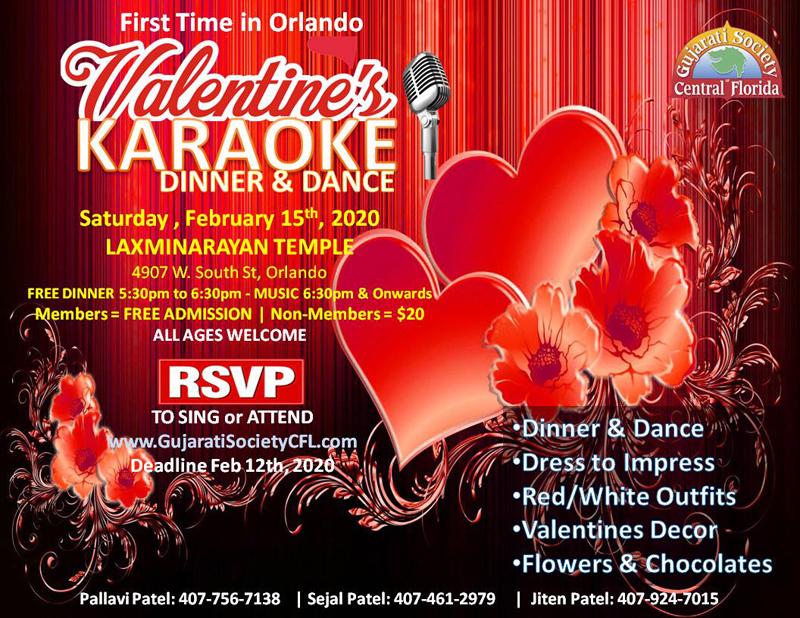 Valentine Karaoke in Orlando