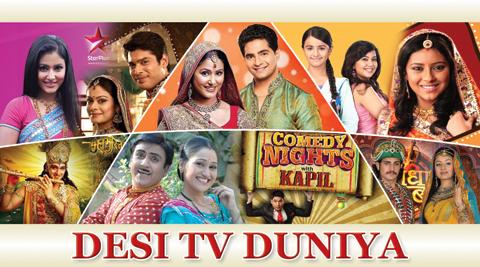 Deshi Tv Duniya
