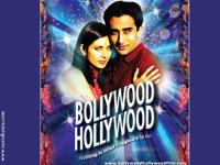 Amitabh Bachchan had arrived on the Bollywood scene